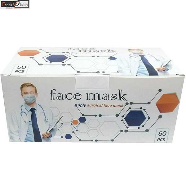 ماسک تنفسی بایکو مدل BS بسته 50 عددی